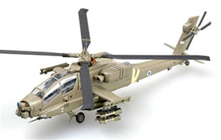 AH64A APACHE ISRAEL AIR FORCE