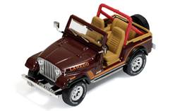 JEEP CJ7 LAREDO 1995 GRANATE