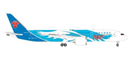BOEING 787-9 DREAMLINER CHINA SOUTHERN AIRLINES (12,6 cm)
