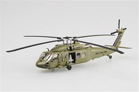 UH-60A BLACK HAWK AMERICANO