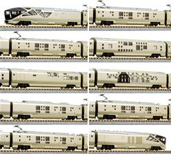 JAPON TRAIN SUITE SHIKISHIMA SET DE 10 UNIDADES