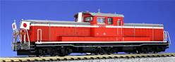 JAPON LOCOMOTORA DIESEL D51 ROYAL
