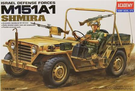 M151A1 ISRAEL DEFENSE FORCES